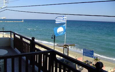 Kuca Eleni BeachPefkohori