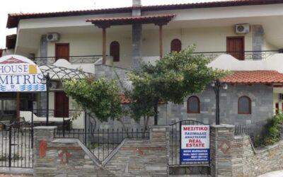 Kuća DimitrisNeos Marmaras